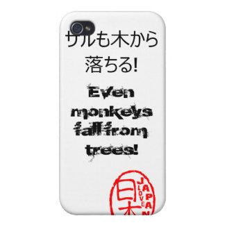 ¡Proverbio del japonés del caso del iPhone del est iPhone 4 Cárcasa