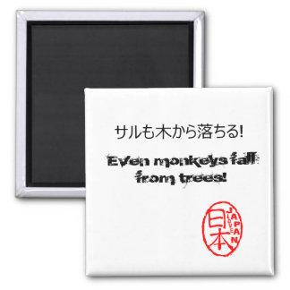 ¡Proverbio del japonés del imán del refrigerador d