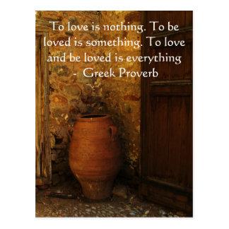 Proverbio griego sobre amor postal