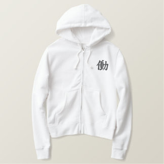 provide round KANJI japanese Embroidered Hoodie