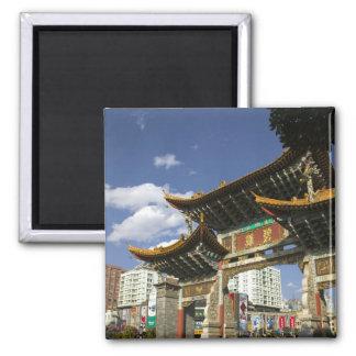 Provincia de CHINA Yunnan Kunming Arco conmemor Imán De Frigorífico