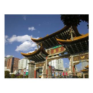 Provincia de CHINA Yunnan Kunming Arco conmemor Postal
