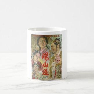 Provincia de Yangsando Yangsan la trayectoria Sunl Taza De Café