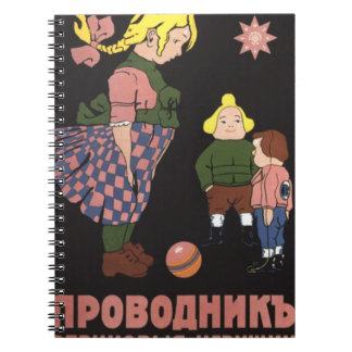Provodnik Rubber Toys Russian Vintage Advertising Spiral Note Book