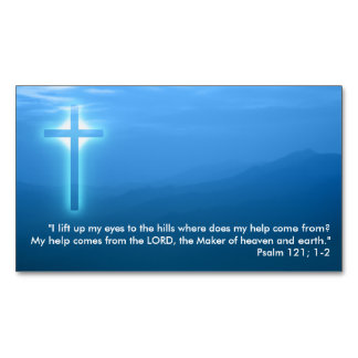 Psalm 121; 1-2 business card magnet