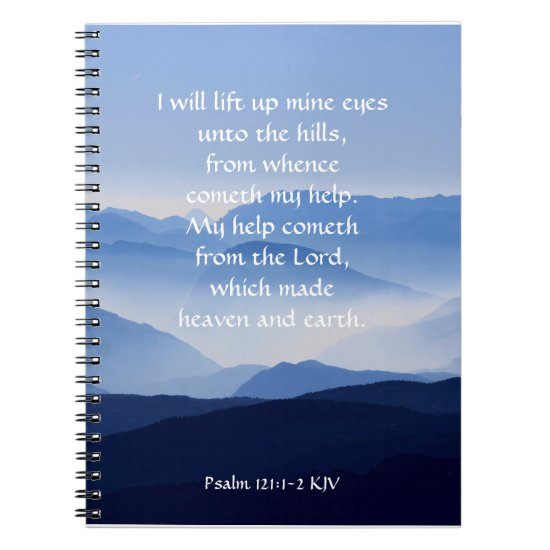 Psalm 121:1-2 My help cometh from the LORD Notebook