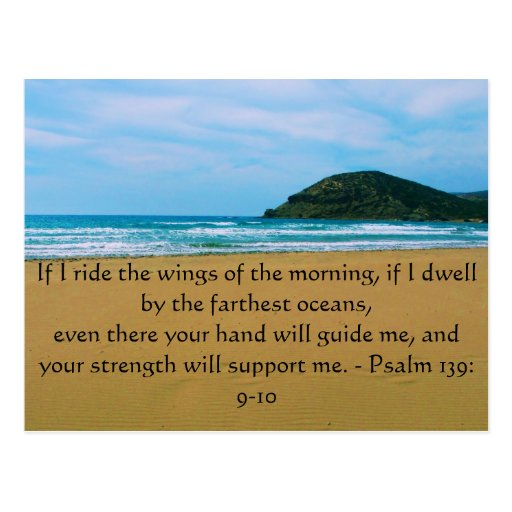 Psalm 139: 9-10 BEAUTIFUL BIBLICAL QUOTATION Post Cards