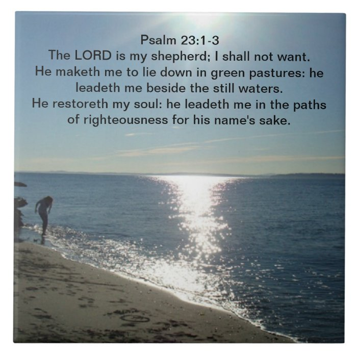 Psalm 23 1 3 Ceramic Tile Zazzle