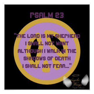 Psalm 23, On A Poster!-Customize Poster