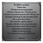 Psalm 23 - Steel Print
