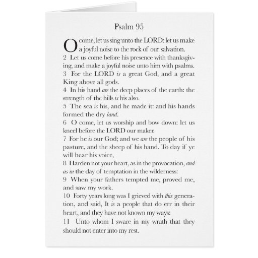 Psalm 95 greeting cards
