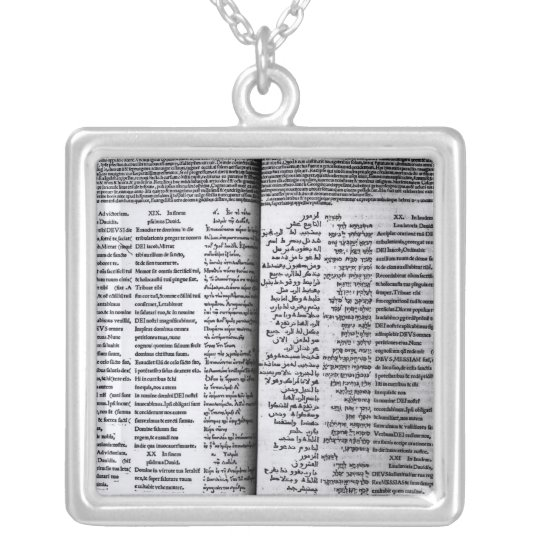 Psalm of David: Psalterim Octaplums, 1516 Silver Plated Necklace