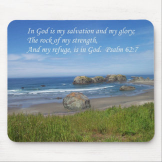 Psalm Rock of my Strength Mouse Pad