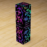 Psychedelic Tree of Life Wine Gift Box