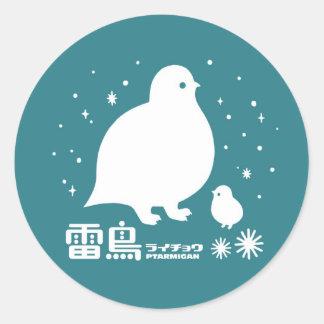 Ptarmigan Classic Round Sticker