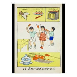 Public Health, battle flies, Taiwan 1959 Postcard