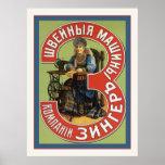 Publicidad rusa de la máquina de coser del vintage póster