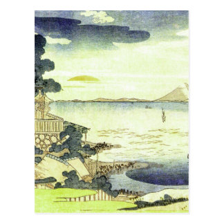 Pueblo japonés del vintage por el mar tarjeta postal