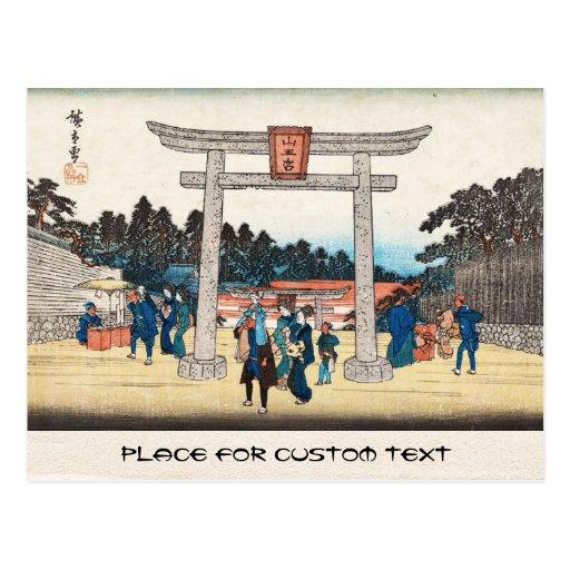 Pueblo japonés fresco de la puerta de los toros de postales
