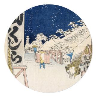 """Puente de Bikuni en nieve Invitación 5.25"""" X 5.25"""""""