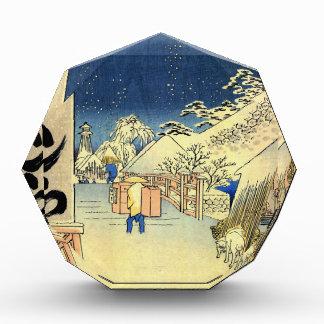 Puente de Bikuni en nieve por Hiroshige.jpg