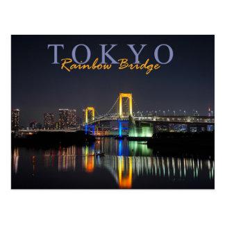 Puente del arco iris, Tokio, Japón Tarjeta Postal