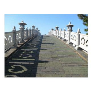 Puente del corazón, isla de Jeju Postales