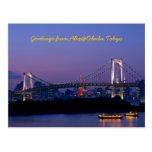 Puente Odaiba del arco iris de la torre del horizo Tarjetas Postales
