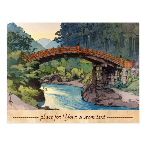 Puente sagrado en arte del hanga de Nikko Hiroshi  Postales
