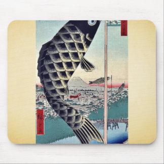 Puente y Surugadai de Suidō por Andō, Hiroshige Mousepads