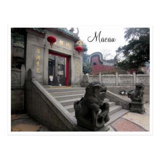 puerta de A-ma Temple Tarjetas Postales