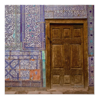 """Puerta del palacio de Toshxauli Invitación 5.25"""" X 5.25"""""""
