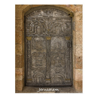 Puerta grabada del metal en la ciudad vieja Jerusa Postal