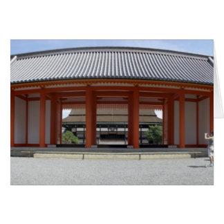 Puerta imperial de Shomeimon del palacio Tarjeta