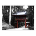 Puerta japonesa antigua postal