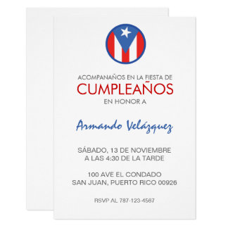 Puerto Rican Flag Party Invitation