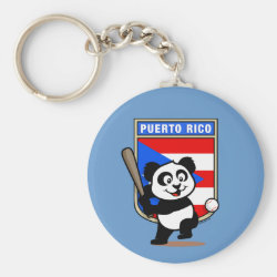 Basic Button Keychain with Puerto Rico Baseball Panda design