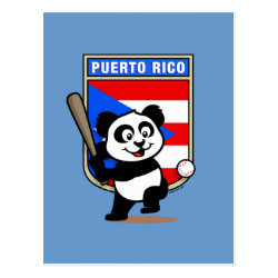 Postcard with Puerto Rico Baseball Panda design
