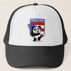 Trucker Hat with Puerto Rico Baseball Panda design