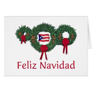Puerto Rico Christmas 2 Card