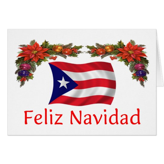 Puerto Rico Christmas Card