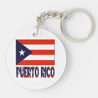 Puerto Rico Flag & Word Keychain