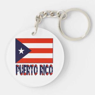 Puerto Rico Flag & Word Keychain