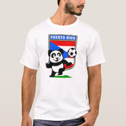 Men's Basic T-Shirt with Puerto Rico Football Panda design