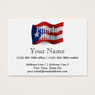Puerto Rico Waving Flag Business Card