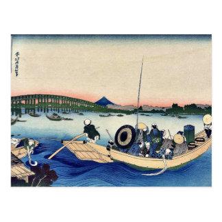 Puesta del sol a través del puente por Katsushika, Postal