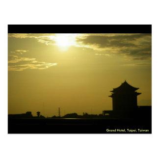 Puesta del sol/saludos del esplendor de Taiwán Postales