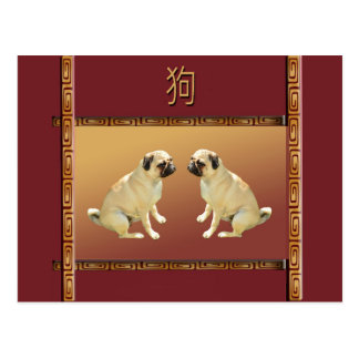 Pug  on Asian Design Chinese New Year of the Dog Postcard