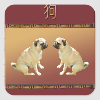 Pug  on Asian Design Chinese New Year of the Dog Square Sticker