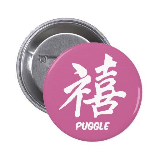 Puggle de la felicidad pin redondo 5 cm